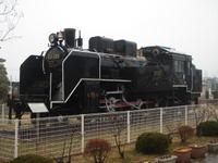 Kounosuc1102