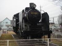 Kounosuc1103