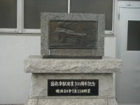 Kozu02