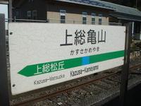 Kururi11