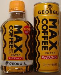 Maxmaxx