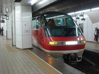 Meitetsunagoya070203