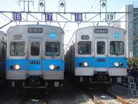 Metro5000fukagawa02
