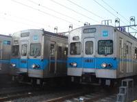 Metro5000fukagawa11