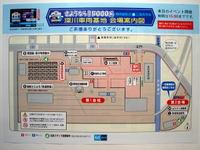 Metro5000fukagawa31b