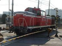 Metro5000fukagawa41a