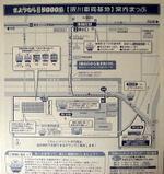 Metro5000panf02
