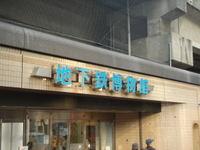 Metromuseum07012701