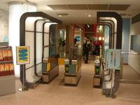 Metromuseum07012702