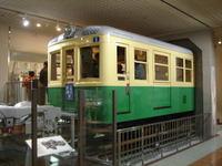 Metromuseum07012703d