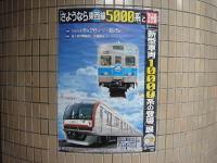 Metromuseum07070701
