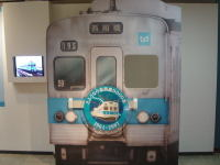 Metromuseum07070702