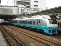 Mitohitachikiosk02a