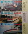 Ns1dayfreeeticket06old