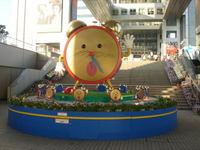 Odaibaboken200604