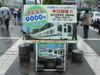 Odakyu9000festa01
