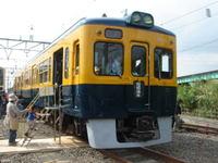 Oerebinas200607