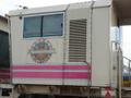 Oerebinas2006203c