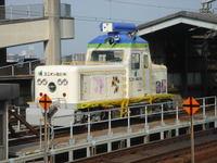 Omiyashinkansen06