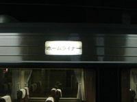 Oogaki07020301