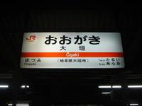 Oogaki07020302
