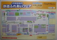 Oomiya200721