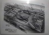 Oomiya200721b