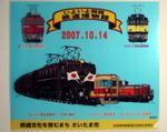 Oomiya200722a