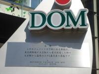 Oomiyadom02