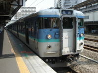 Otsuki07040101