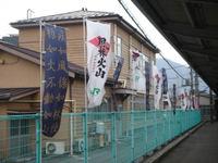 Otsuki07040105b