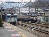 Otsuki07040106