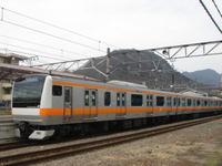 Otsuki07040107