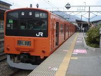 Otsuki07040108