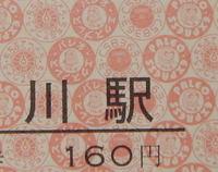 Pareonyujoken01b
