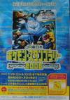 Pokemonstamp01_3