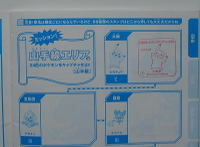 Pokemonstamp200606080401