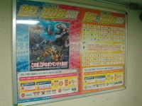 Pokemonstamp200701