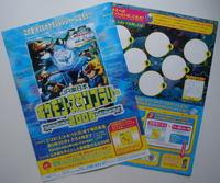 Pokemonstamprallypamphlet