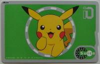 Pokemonsuica01