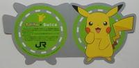 Pokemonsuica02a