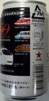 Romancecar50th01c