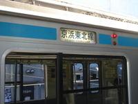 Saitamashintoshin07011404