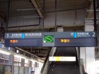 Saitamashintoshin07011405