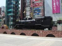 Shibashi06090203