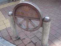 Shibashi06090205