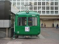 Shibuya500002