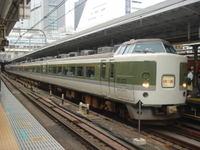 Shinjukujr06093001