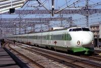 Shinkansen2000200