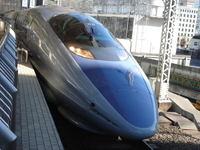 Shinkansen50007022401